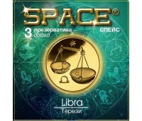 Презервативы SPACE №3 Dotted Весы