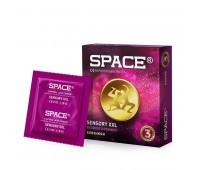 Презервативы SPACE Близнецы
